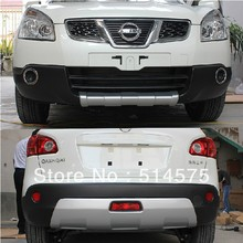 Hot! Tracking! For Nissan Qashqai 2008 2009 2010 2011 Front and Rear bumper protector guard skid plate trim 2pcs
