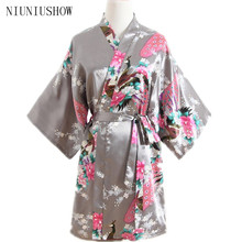 Women Satin Short Nightgown Kimono Robe New Gray Bathrobe Floral Pajamas Wedding Bride Bridesmaid Sexy Dress Gown One Size(China)