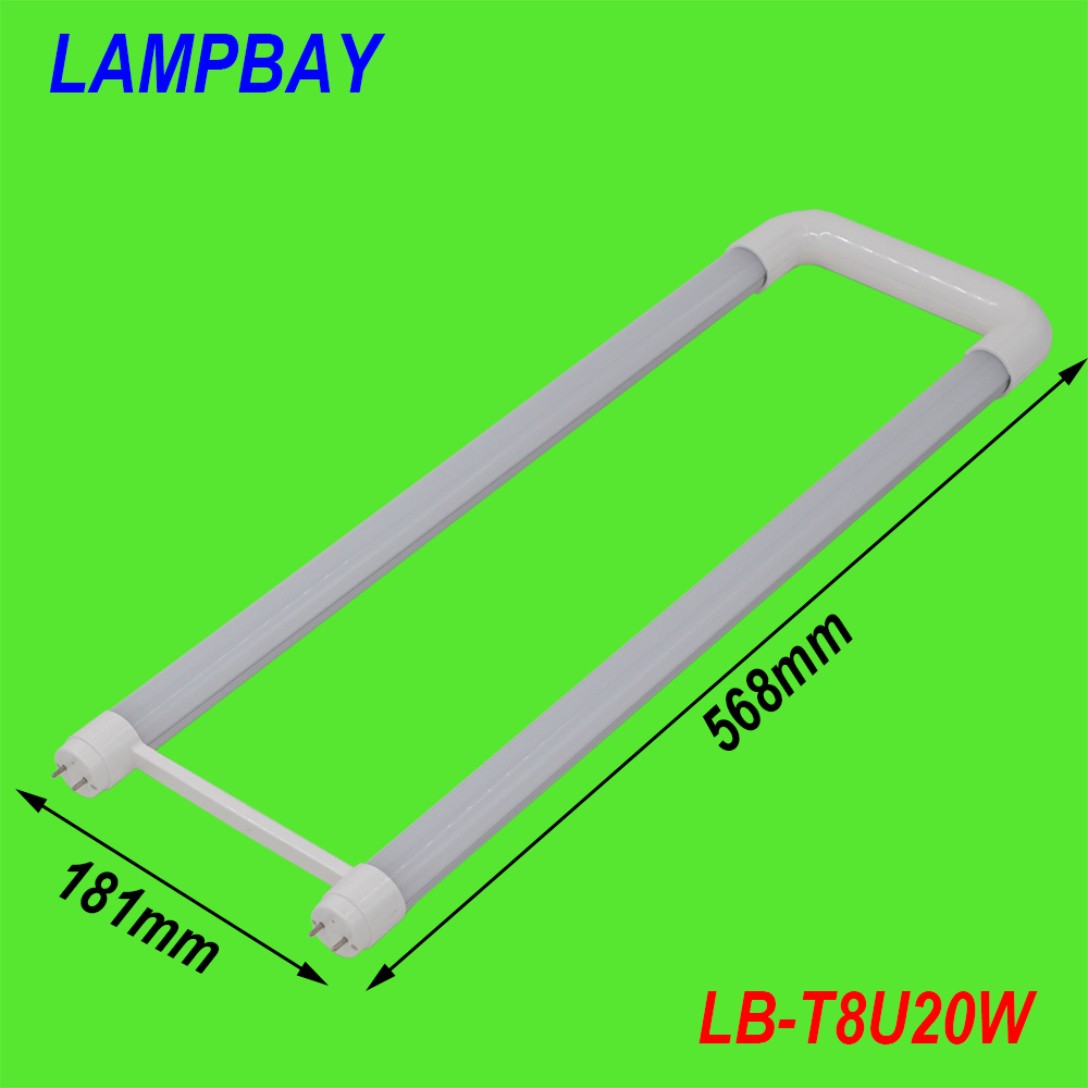 (4 Pack) Free Shipping U shaped T8 LED tube 2ft 20W Milky Clear cover available Replace to existing fluorescent fixture 85-277V<br><br>Aliexpress