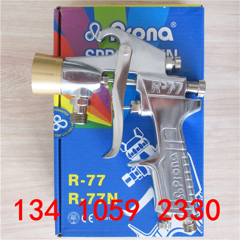 Multicolor spray gun