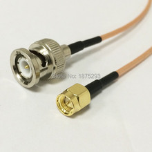 RF Wireless Cable SMA Male Switch BNC Male RG316 15cmPigtail(China)