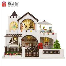 Dream Castle large villa Large DIY Wood Doll house 3D Miniature Lights+Furnitures Building model Home&Store deco
