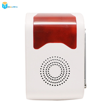 Wireless Strobe Siren Sound and Light Double Prompt alarm for GSM alarm system  from DouWin