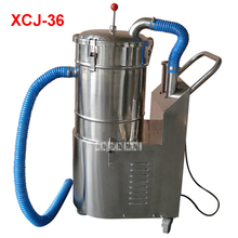 220V / 380V / 110V Vacuum Cleaner Industrial Vacuum Cleaner XCJ-36 Vacuum Cleaner for Pharmaceutical Use 1.1KW 320 (m3 / h)(China)