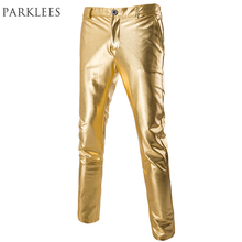 New Trend Metalic Gold Pant Men 2017 Night Club Fashion Mens Slim Fit Trousers Halloween Shiny Silver Black Gold Pants Men(China)