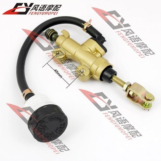 Motorcycle Modified Rear Brake Master Cylinder For Honda CB-1 CB400 VTEC 1-4 VT250 VTR250 CBR400 CBR600 F5 CBR900 CBR1000 14mm<br><br>Aliexpress