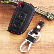 2 buttons Genuine Leather car key case cover for Nissan Qashqai X-trail Murano Maxima Altima Juke Geniss QUEST Livina Tiida key