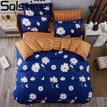 Solstice Home Textiles 100%Cotton High Quality Duvet Cover 3/4 Pcs Twin Full Queen Size Set Of Bed Linen Luxury Bedding Set