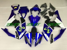 YZFR6 2010 Body Kits Blue YZF600 R6 Bodywork 2014 YZF R6 2015 Fairing Kits 2008 - 2015(China)