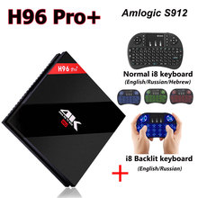 Buy 5PCS 2GB 16GB 3G 32G H96 Pro+ Amlogic S912 Octa Core Android 7.1 TV Box 2.4G/5.8G WiFi H.265 BT4.1 KD16.1 H.265 4K Media Player for $275.99 in AliExpress store