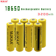 8pcs 3200mah 18650 Rechargeable Batteries(Not AA battery) 3.7v Lithium Li-ion Battery Flashlight  laser 18650 3.7V 18650 Battery