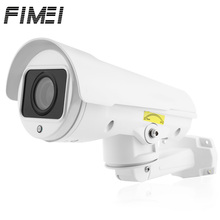 COTIER TV - 659H2 / AH 1080P AHD DVR Waterproof Infrared Night Vision Bullet CCTV Camera(China)
