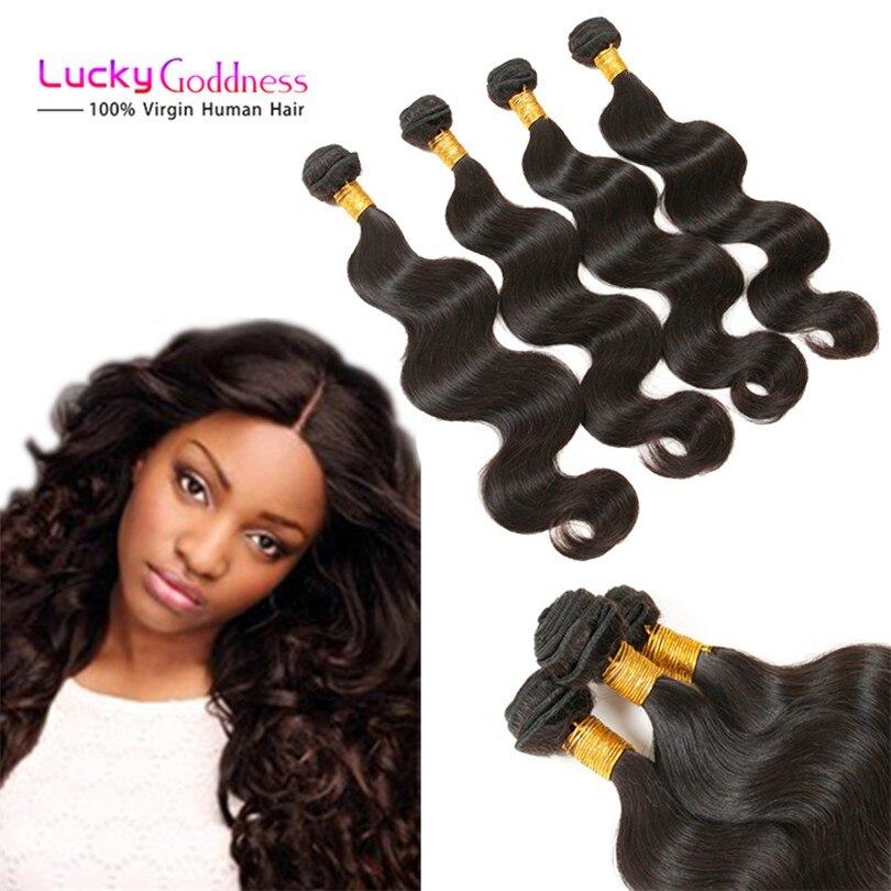kbl brazilian virgin hair body wave 7a grade brazilian virgin hair body wave 26 28 30 inch brazilian cheap hair 4 bundles<br><br>Aliexpress