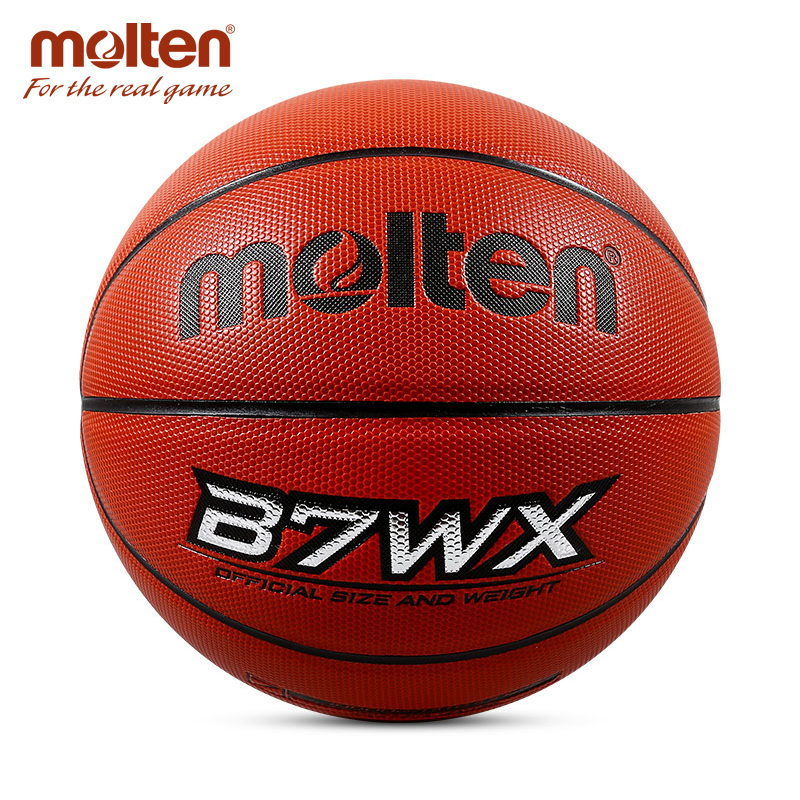 2017 New Official Size 7 Molten B7WX Basketball Ball PU Leather Men's Basket Basketball Ball Free Gifts With Net Needle Pin(China (Mainland))