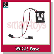 V912-13 Servo for Wltoys V912 RC Helicopter Spare Parts(China)