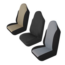 Universal Car Front Rear Seat Protective Covers Cushion Pad for Crossovers SUV Sedan Durable Auto Seat Cushion Black Grey Beige(China)