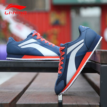 Li-Ning  Winter Official Flagship Agam  Sports Shoes Running Shoes Classic Leisure Breathable Cushioning  ALKJ027