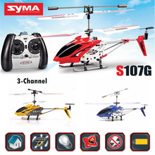 SYMA S107G Original RC Helicopter Remote Radio Control Mini LED Drone Drop Resistant Aircraft Gyro Copter Toys 360 Degree Flip(China)