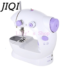 Portable multifunction desktop mini electric sewing machine with light cutter small household appliances eat thick needle feed