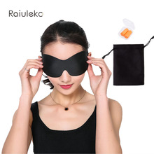 High quality 3D High-quality Sleeping Eye Mask Eye Shade Patch black Sleep Eyes Cover blindfold for Sleeping Travel Rest(China)