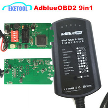 Newest A+ Full Chip Adblue 9 IN 1 Upgrade Adblue 8 IN 1 8in1 For 9 Trucks Ad Blue Emulator Heavy Duty No Need Any Software(China)