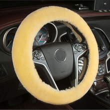 car steering wheel cover fur accessories for chery a3 a5 tiggo 3 tiggo 5 cowin e5 f1 t11,chrysler 300c Sebring grand voyager(China)