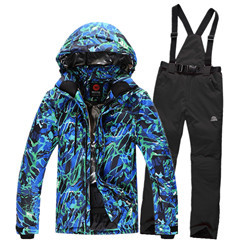 Free shipping 2016 men ski suit new Combination men ski jacket+men pants windproof waterproof ski wear<br><br>Aliexpress