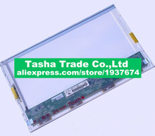 Replacement HSD121PHW1 for ASUS UL20a FOR ASUS Eee PC Seashell 1215N FOR ASUS Eee PC 1201PN(China)