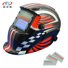fast Shipping auto Darkening welding helmet mask solar Power welder helmet face welding mask manufacturer price HD02(2233FF)W