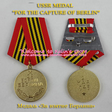 XDM0073 WWII USSR Medal For the Capture of Berlin Allied Powers Soviet Union Offensive Campaign Medals Battle of Berlin