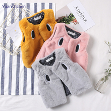 Autumn Winter Girls Vest Warm Eyes Vest Baby Girls Waistcoat Children Jackets Fur Coat Vest Baby Outwear Coat Kids