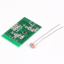 2.7GHz 6-7m 5V Microwave Radar Antanna Induction Module Mcrowave Radar Induction