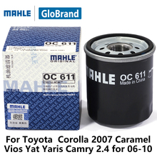 MAHLE car oil filter OC611 for Toyota Corolla 2007 Caramel Vios Yat Yaris Camry 2.4 for 06-10 auto part(China)