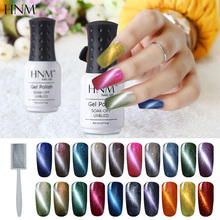 HNM Cat's Eye Nail Polish Magnetic Cat's-Eye Gel Nail Polish Vernis Semi Permanent Top Coat Base Coat Nails Varnishes