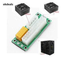 Free Shipping Dual Triple Power Supply Adapter Connector Relay Adapter Link Multiple add2PSU