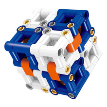 120PCSSelf-Locking Building Blocks Bricks Unlimited Transformation Magic Cube Change Shape Compatible Lepins & LELE Best Toys