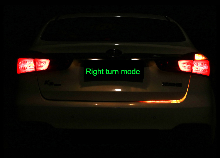 _0001_Right turn mode