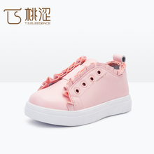 T.S. kids shoes New child fashion casual slip on lace flower shoes sneakers for girls children shoes size 26-37 white(China)
