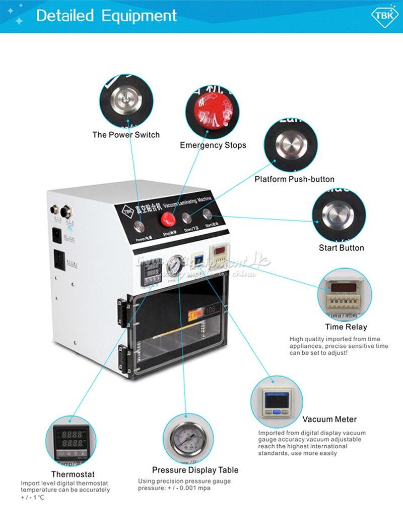 LY 838 laminator (16)