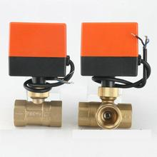 "DN20(G 3/4"") AC220V 3 way 3 wires electric actuator brass ball valve,Cold&hot water vapor/heat gas brass motorized ball valve(China)"