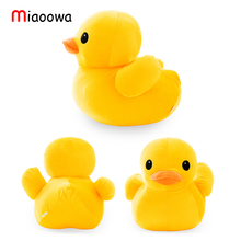 Genuine yellow 30cm duck, Hongkong big yellow duck doll  plush toy doll  female birthday gift children gift free shipping