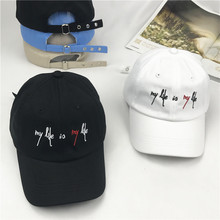 New Embroidery Letter My Life is My Life Snapback Baseball Caps casquette Boy Strapback bone Hats Men Cotton Trucker Gorras