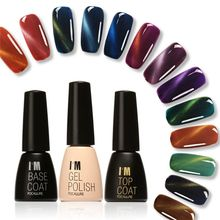30 Color Cat Eye Nail Gel Nail Polish Set Magnetic Nail Polish Colors Gel Luckly Varnish Lacquer(China)