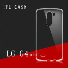 for LG G4 mini G4C case Silicon TPU Cover New Protective Soft Back Case Cover for LG G4 mini G4c Cell phone Free Shipping(China)