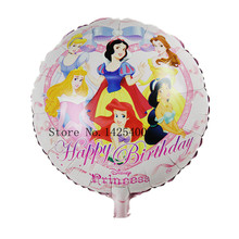 XXPWJ Free shipping 18-inch round six new princess aluminum balloons birthday party balloon toy wholesale N-017(China)