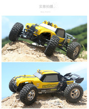 Children 's toys RC car HBX 1:12 four - wheel drive cross - country full - scale 2.4G car high - speed model car toys gifts(China)