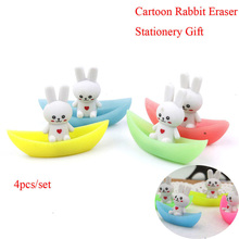 4Pcs/Set Novelty Cute Cartoon Rabbit Ship Luminous Rubber Eraser Creative Stationery School Supplies Gifts For Kids(China)