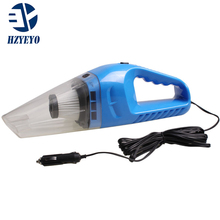 Portable 120W 12V Car Vacuum Cleaner Handheld Mini Super Suction Wet And Dry Dual Use Vaccum Cleaner , HZYEYO ,D2005