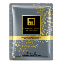 BIOAQUA Gold Above Beauty Facial Mask High Quality Soothing Mask Hydrating Moisturizing Face Mask Oil Control Skin Care(China)