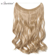 SNOILITE Curly Long Synthetic Hair Heat Resistant Hairpiece Fish Line Hair Extensions Brown Blonde Cosplay Extension(China)